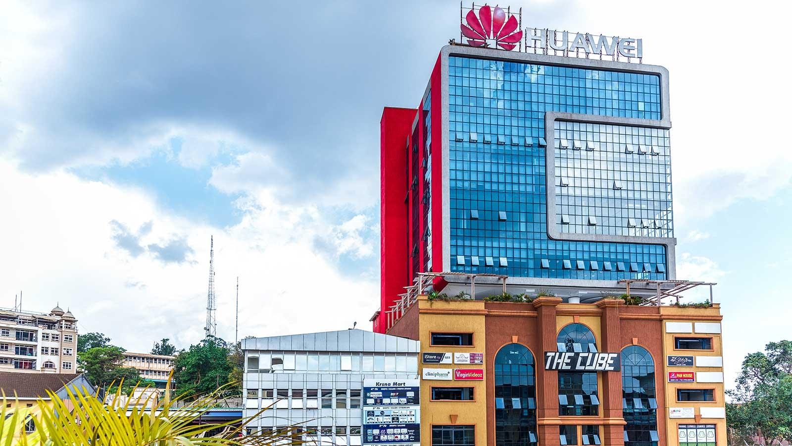 The Cube Kampala